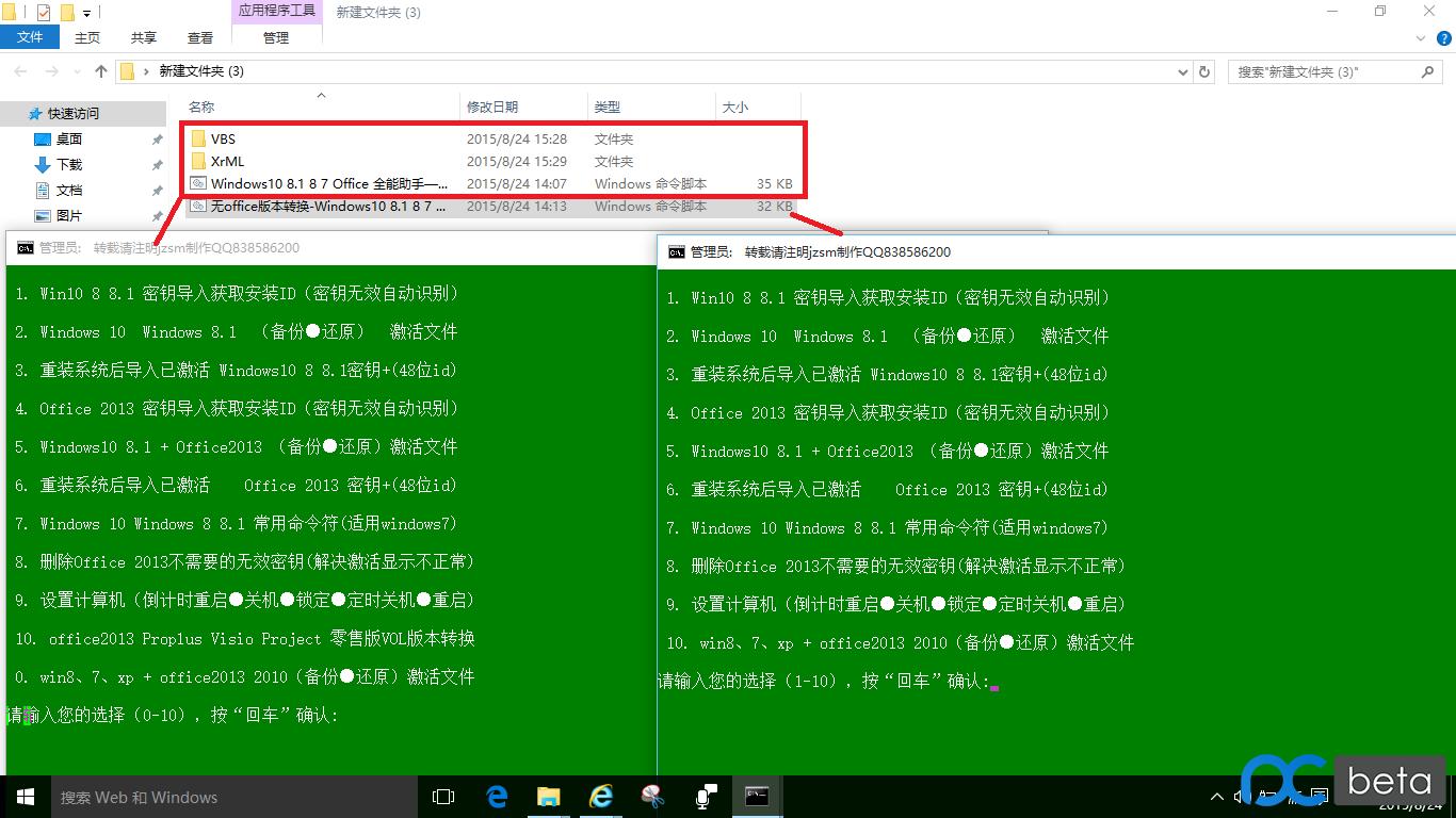 屏幕截图.png