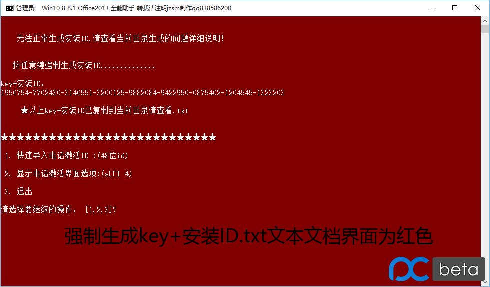 Windows 1.PNG