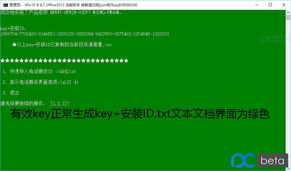 Windows 2.PNG
