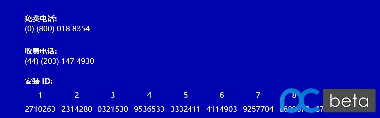 QQ截图20150830203856.png
