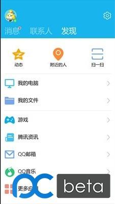 apps.28402.13510798885851630.f6086cba-7fc8-4252-89fd-8e76d614c09e.57a67d63-51a4-.jpg