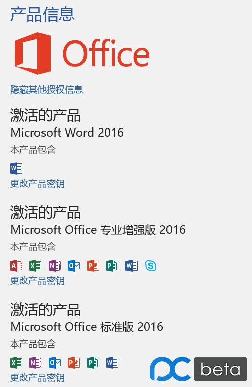 QQ截图20150925164812.png