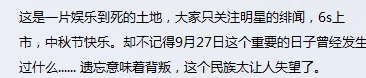QQ图片20150927202159.png