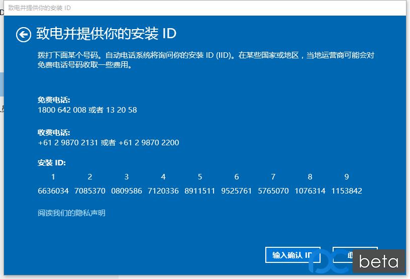 QQ图片20151019164433.png