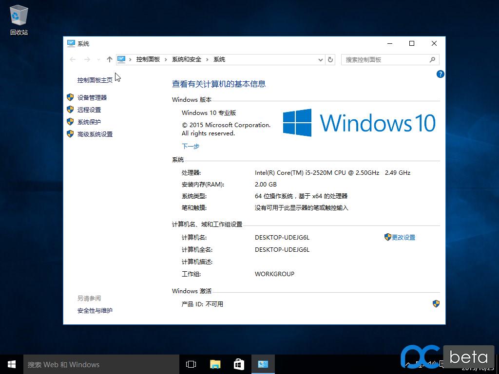Windows 10 x64-2015-10-25-23-29-22.png