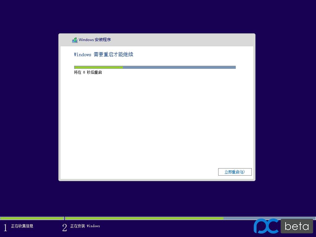 Windows 10 x64-2015-10-25-22-08-54.png