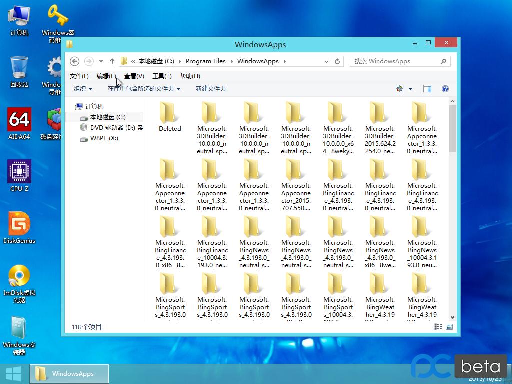 Windows 10 x64-2015-10-25-22-10-53.png