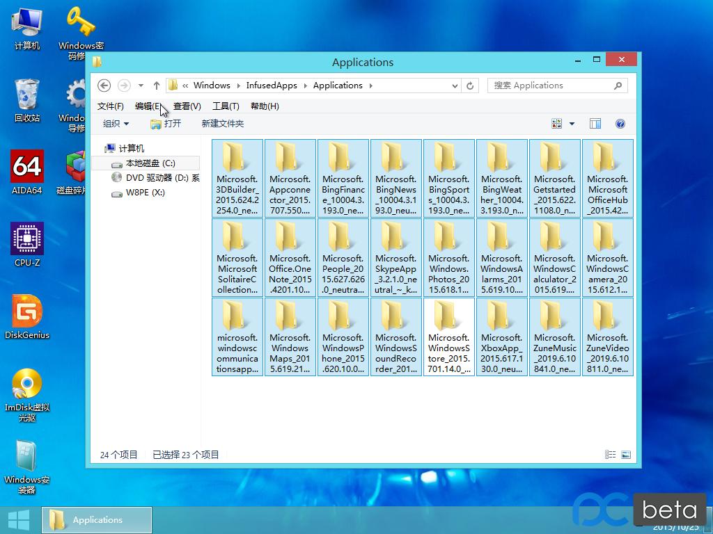 Windows 10 x64-2015-10-25-22-18-36.png