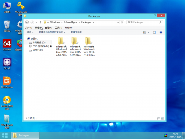 Windows 10 Pro LTSB 对,你没看错,是Windwos10 Pro LTS,系统爱好者