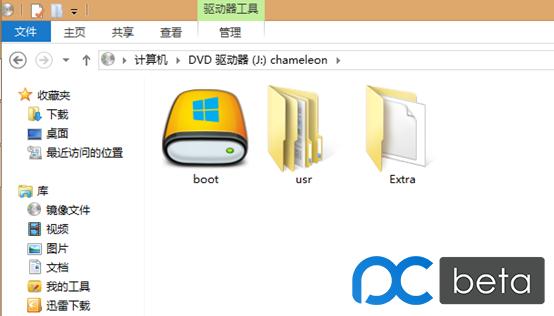 教你如何在Windows系统中安装mac版变色龙219.png