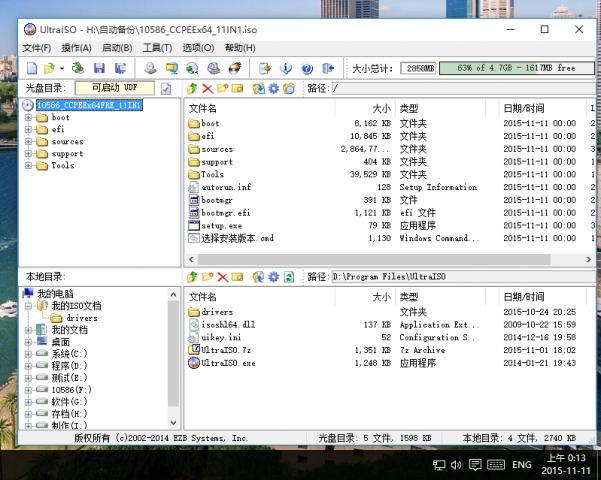 2.79G Win10 10586 x64 家庭中文版|家庭版|专业版|,系统爱好者