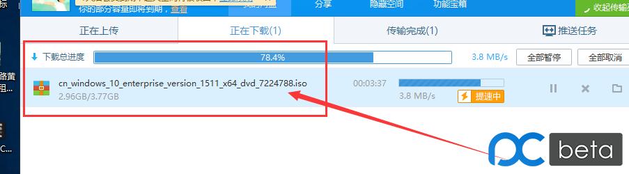 QQ截图20151113093211.png