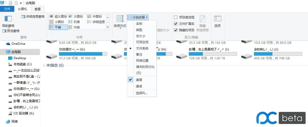 QQ拼音截图未命名1111.jpg
