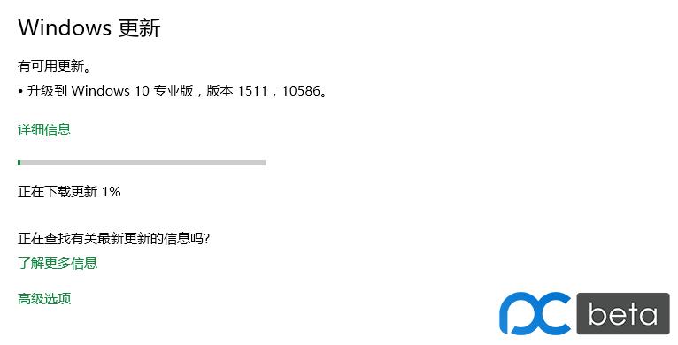 QQ截图20151116084436.png