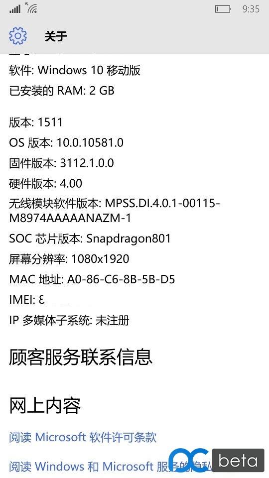 QQ图片20151118181427.jpg