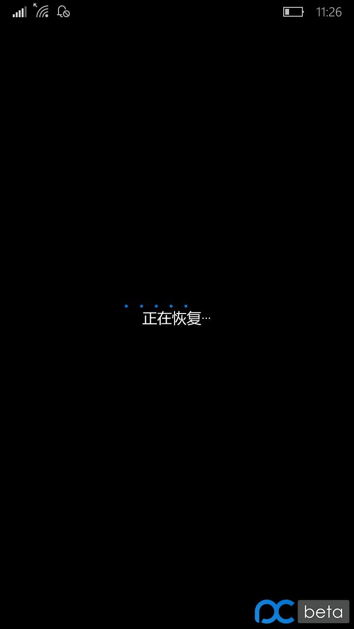 wp_ss_20151124_0009.png