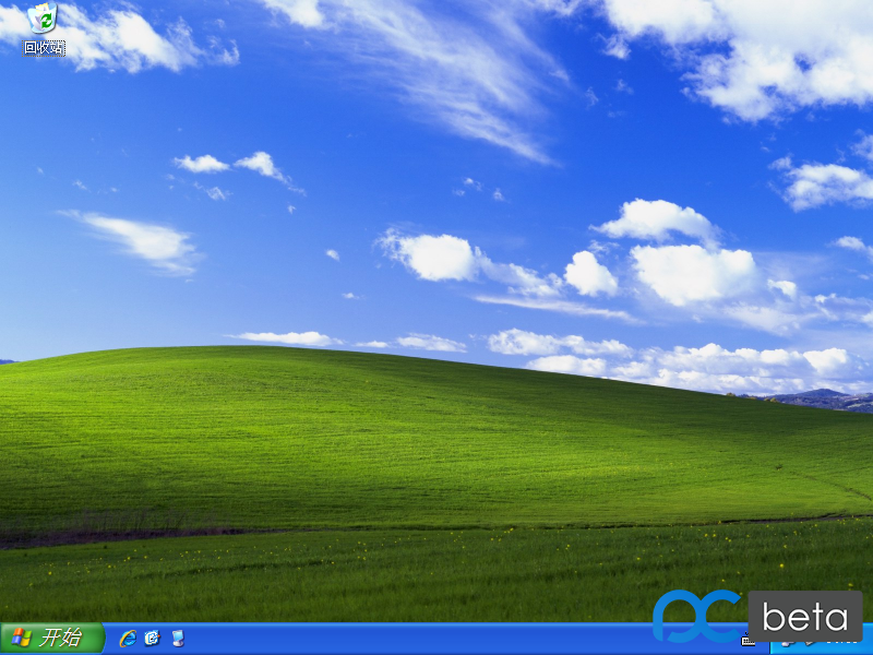Windows XP Professional (2)-2015-11-27-14-13-34.png