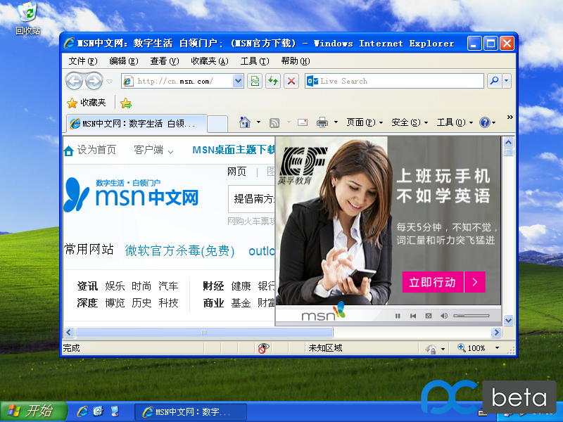 Windows XP Professional (2)-2015-11-27-14-13-25.png
