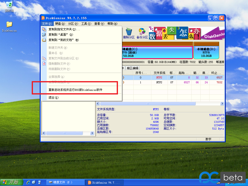 Windows XP Professional-2015-11-28-15-04-45.png