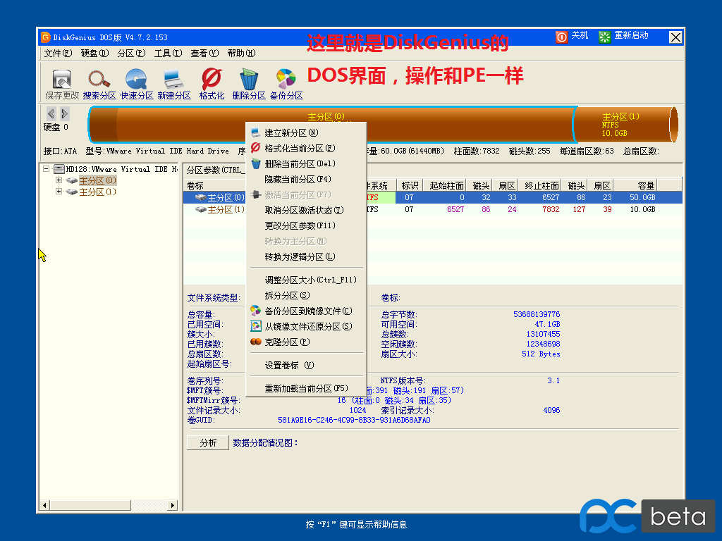 Windows XP Professional-2015-11-28-15-05-38.png