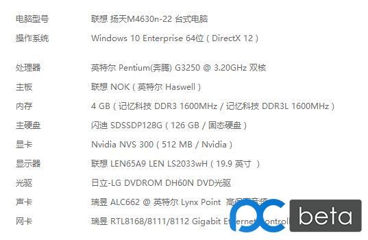 QQ截图20151201074248.jpg