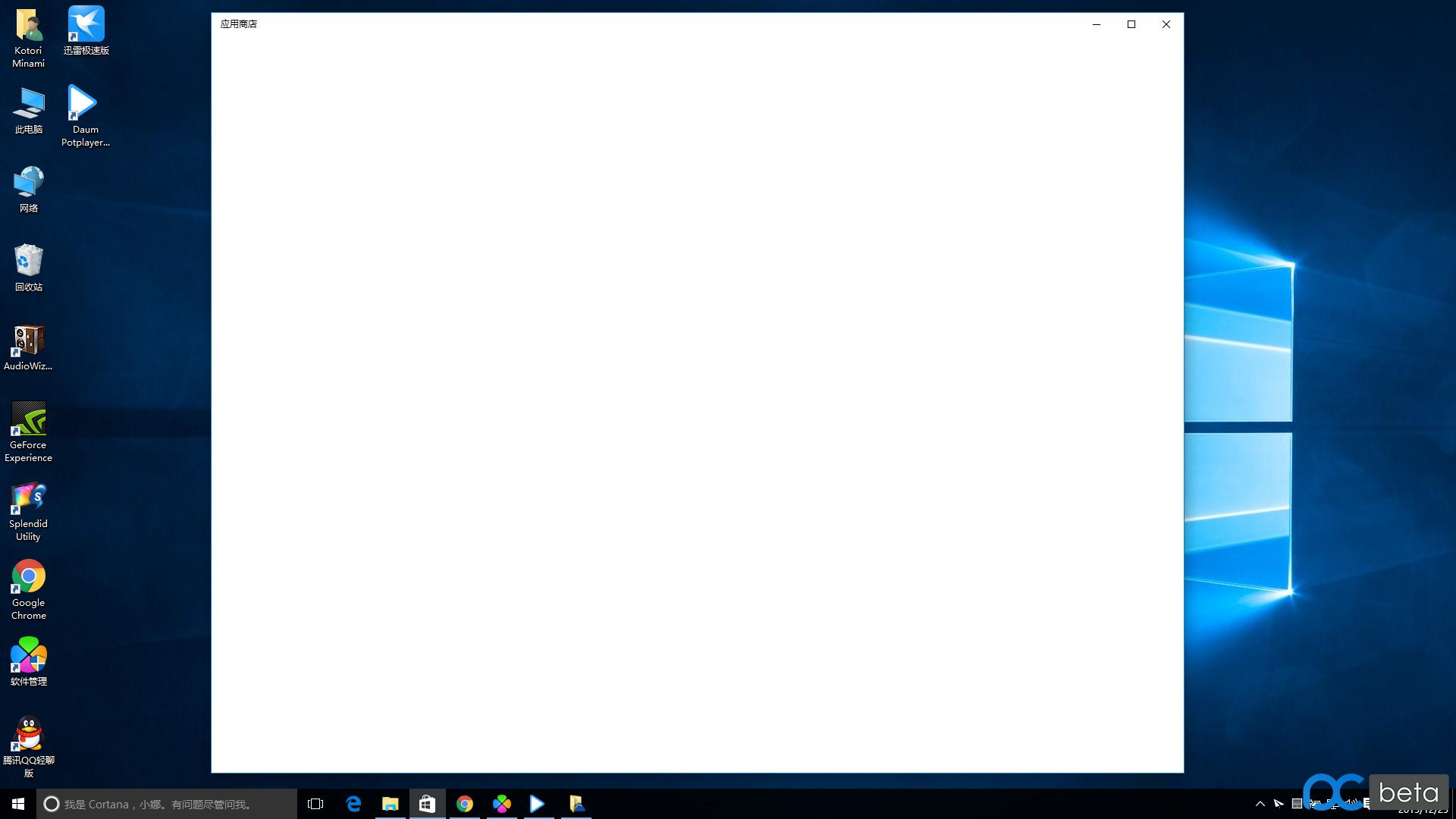 屏幕截图(1).png