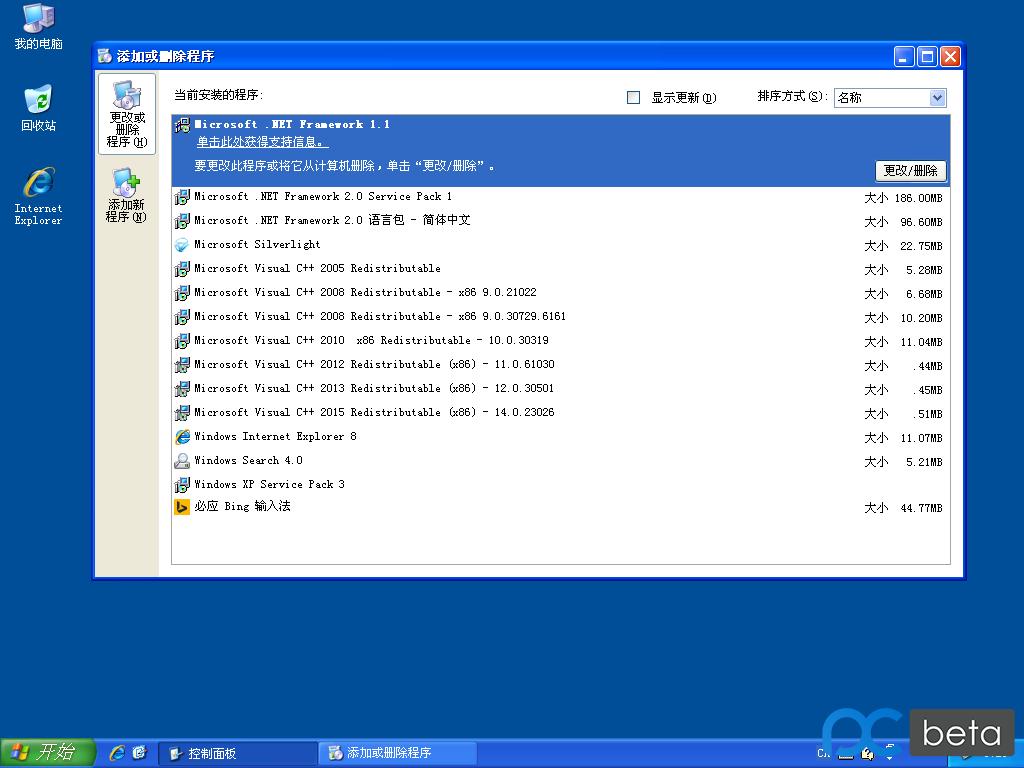 Windows FLP-2016-01-04-00-20-10.png