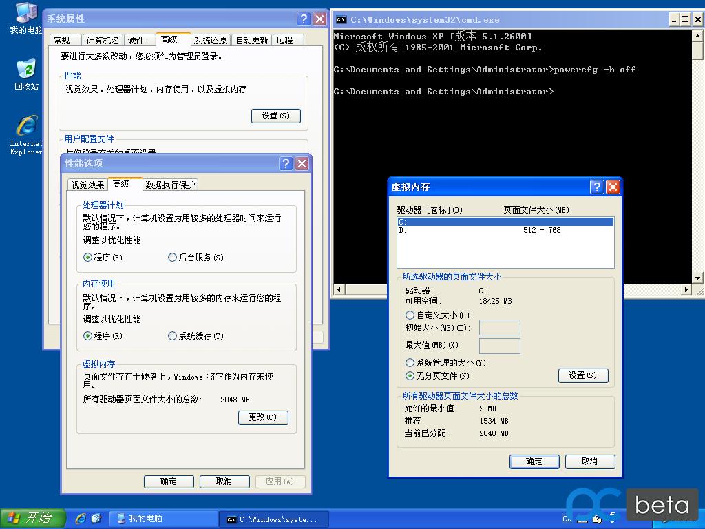 Windows FLP-2016-01-04-21-03-17.png
