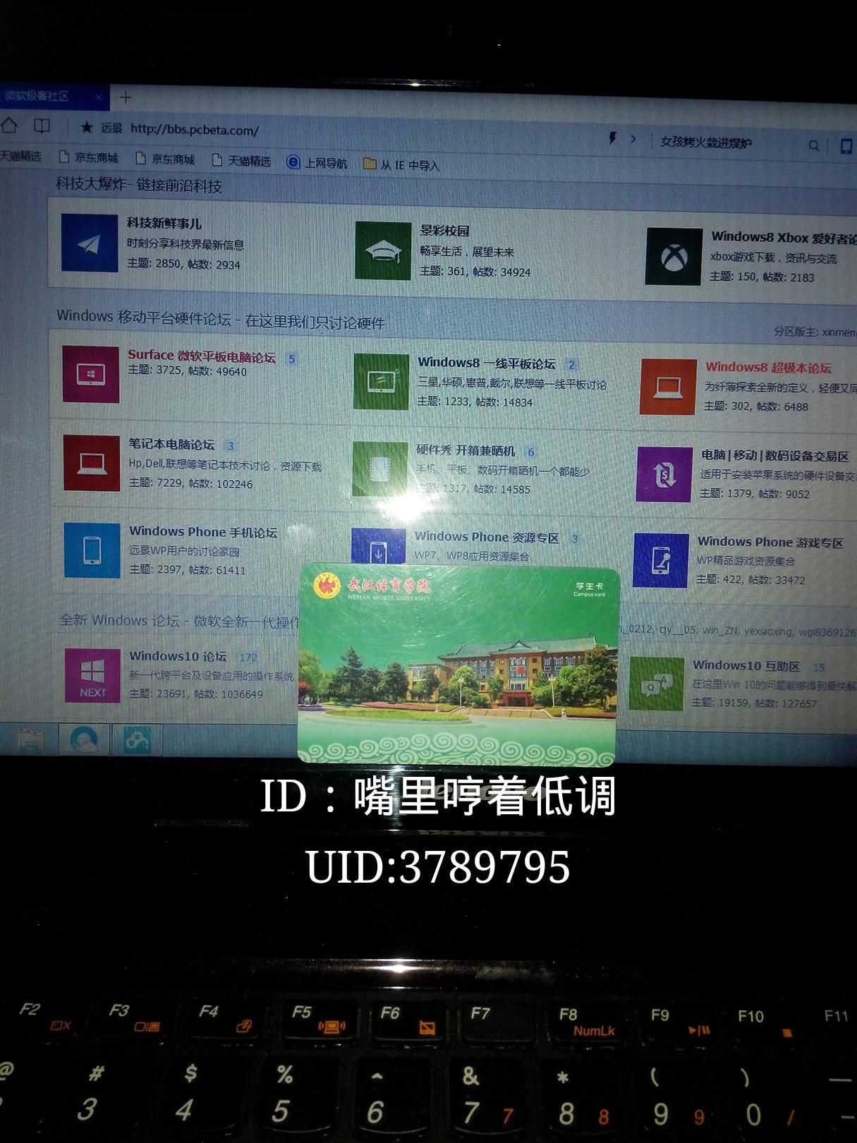 IMG_20160108_103302_mh1452221054892.jpg