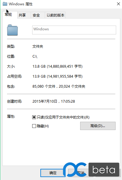 Windows文件夹占用.png