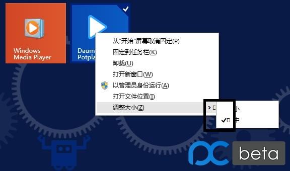 屏幕截图(2).jpg