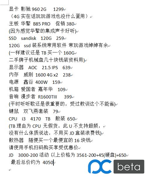 搜狗截图16年03月01日2302_1.png