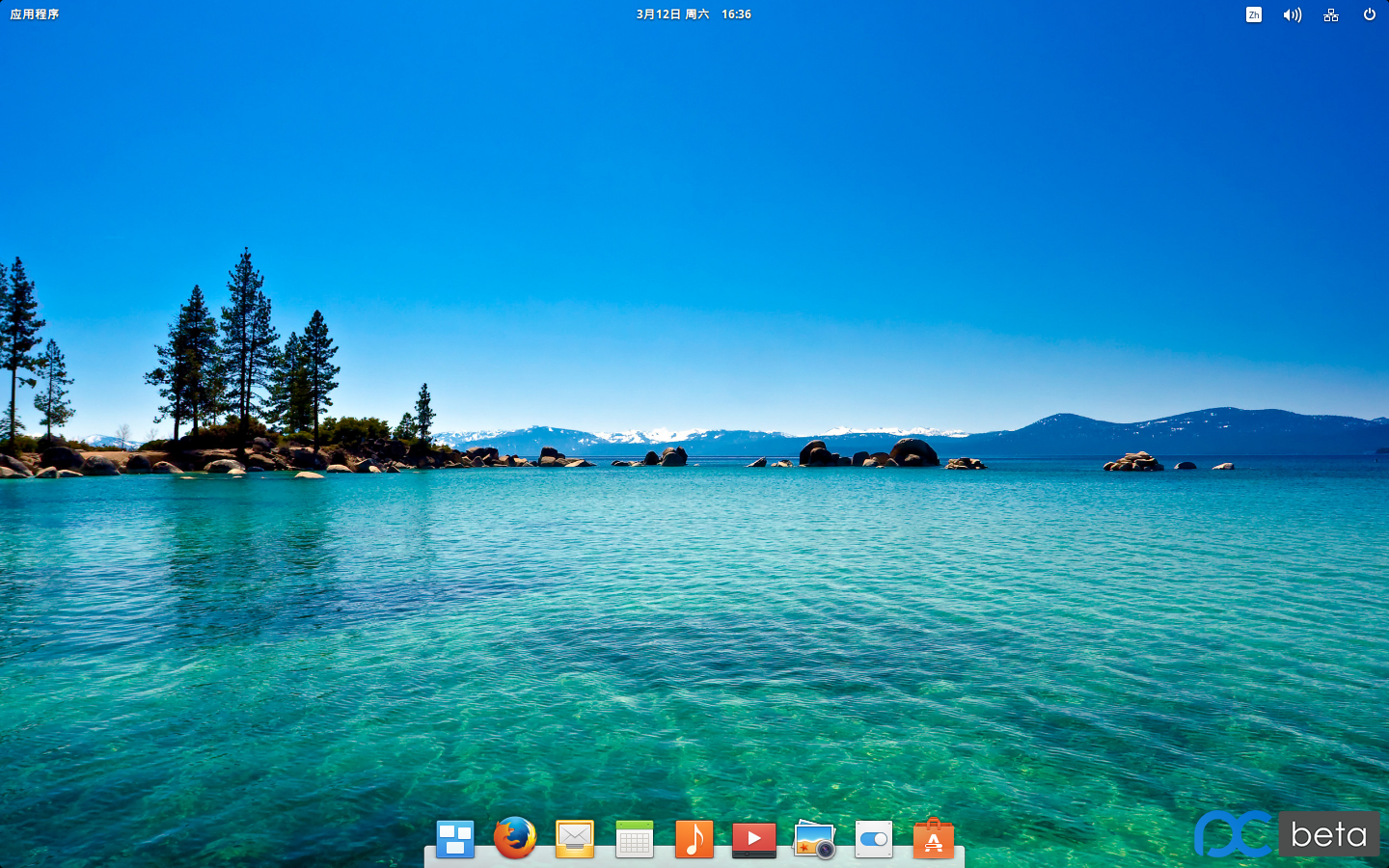 Elementary Os-2016-03-12-16-36-55.png