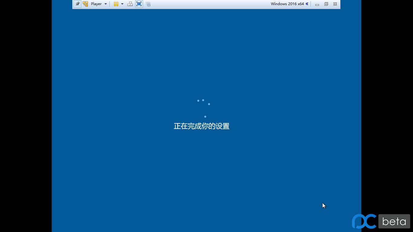 屏幕截图(29).png