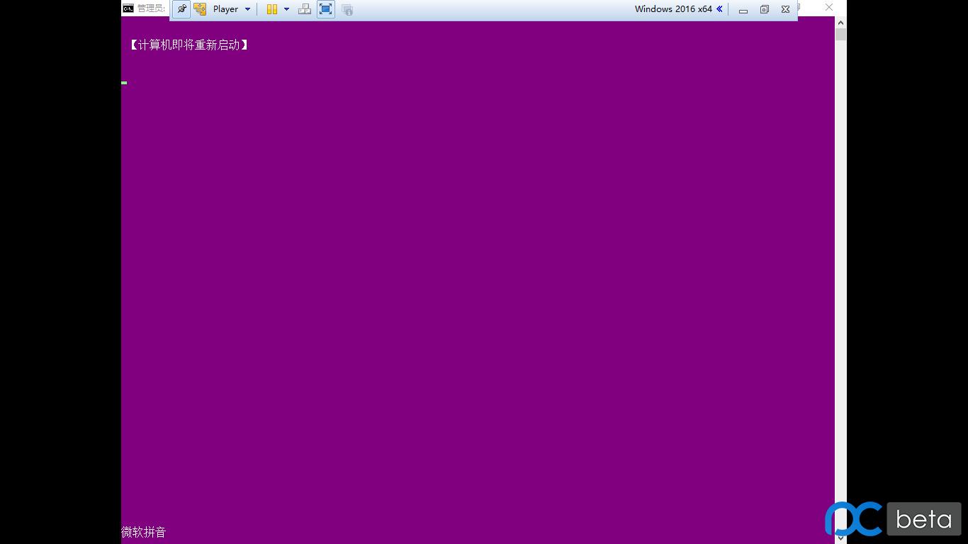 屏幕截图(33).png
