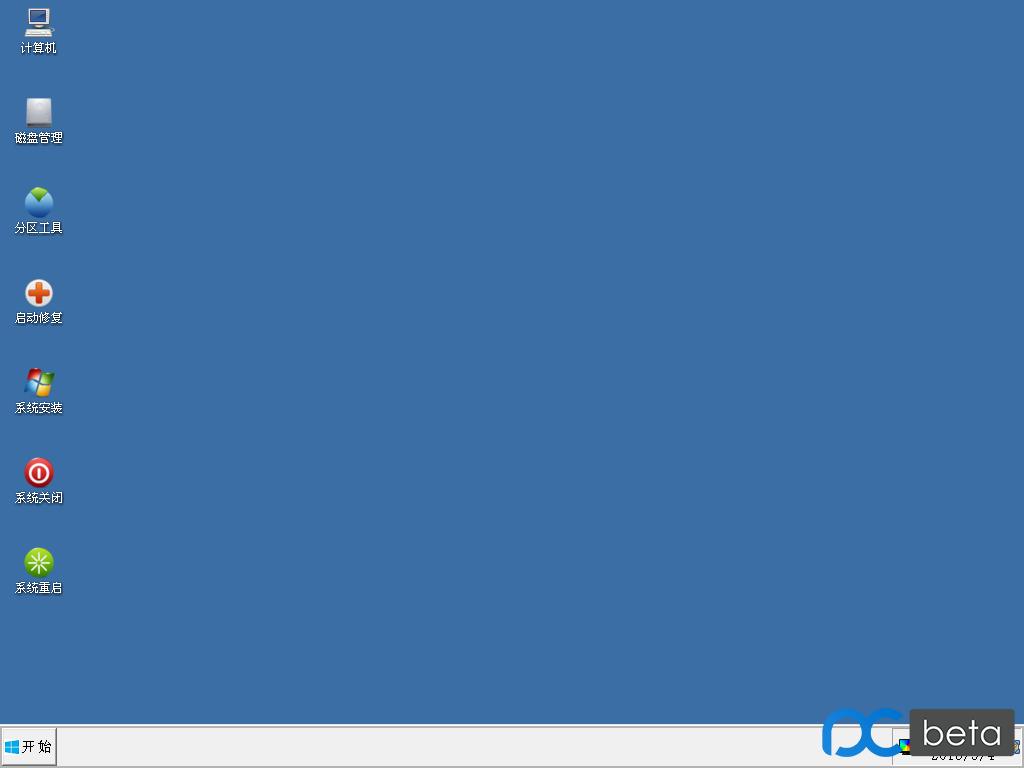 Win8PEX64Vest1.0桌面.png