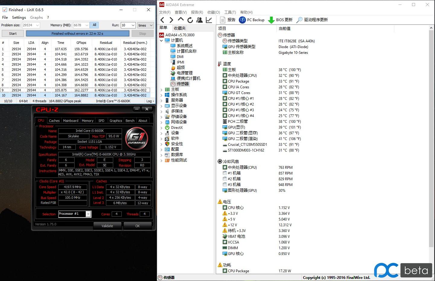 1.15V 4.2G linx.jpg