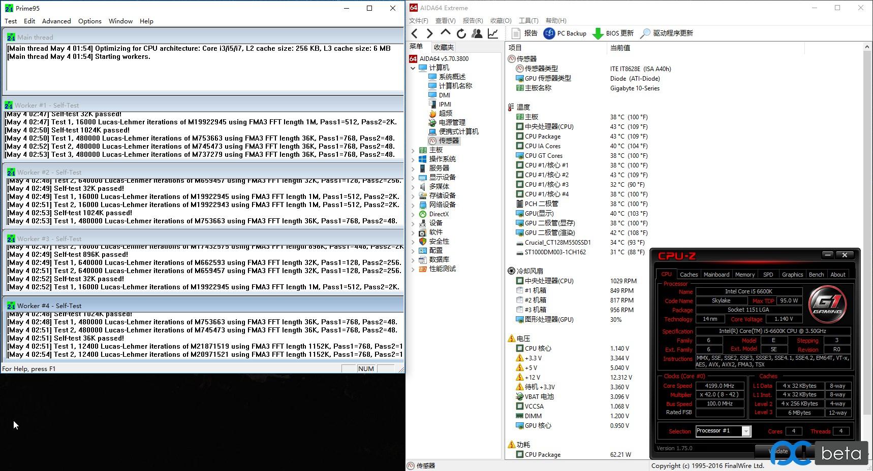 1.15V 4.2G prime95.jpg