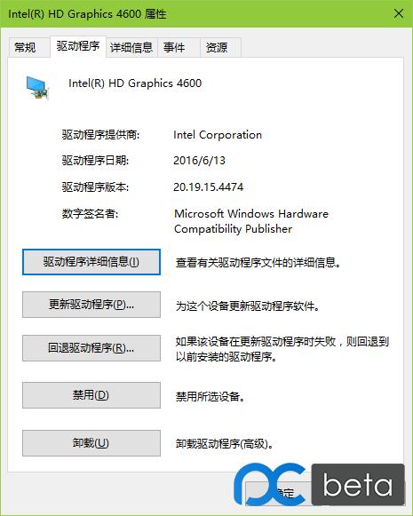 ScreenShot00058.png