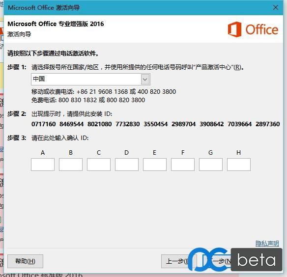QQ截图20160705134329.jpg