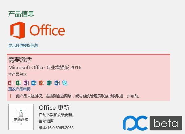 QQ截图20160705135515.jpg