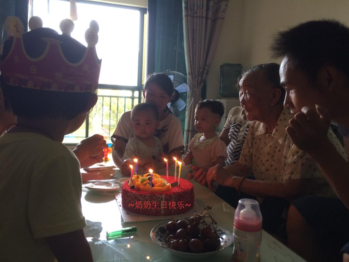 奶奶生日快乐.png