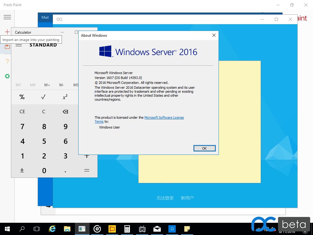 Windows Server 2016-2016-08-12-14-56-43.png