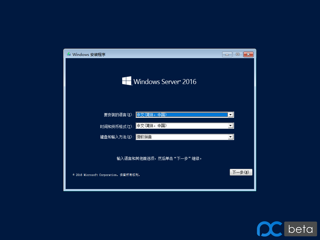 Windows 10 x64-2016-09-19-21-26-31.png