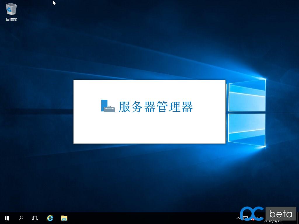 Windows 10 x64-2016-09-19-21-34-57.png