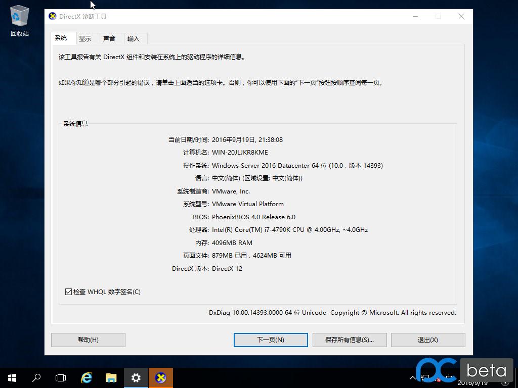 Windows 10 x64-2016-09-19-21-38-21.png
