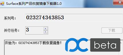 QQ截图20161204105401.png