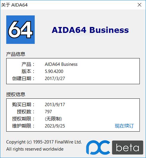 aida64.PNG