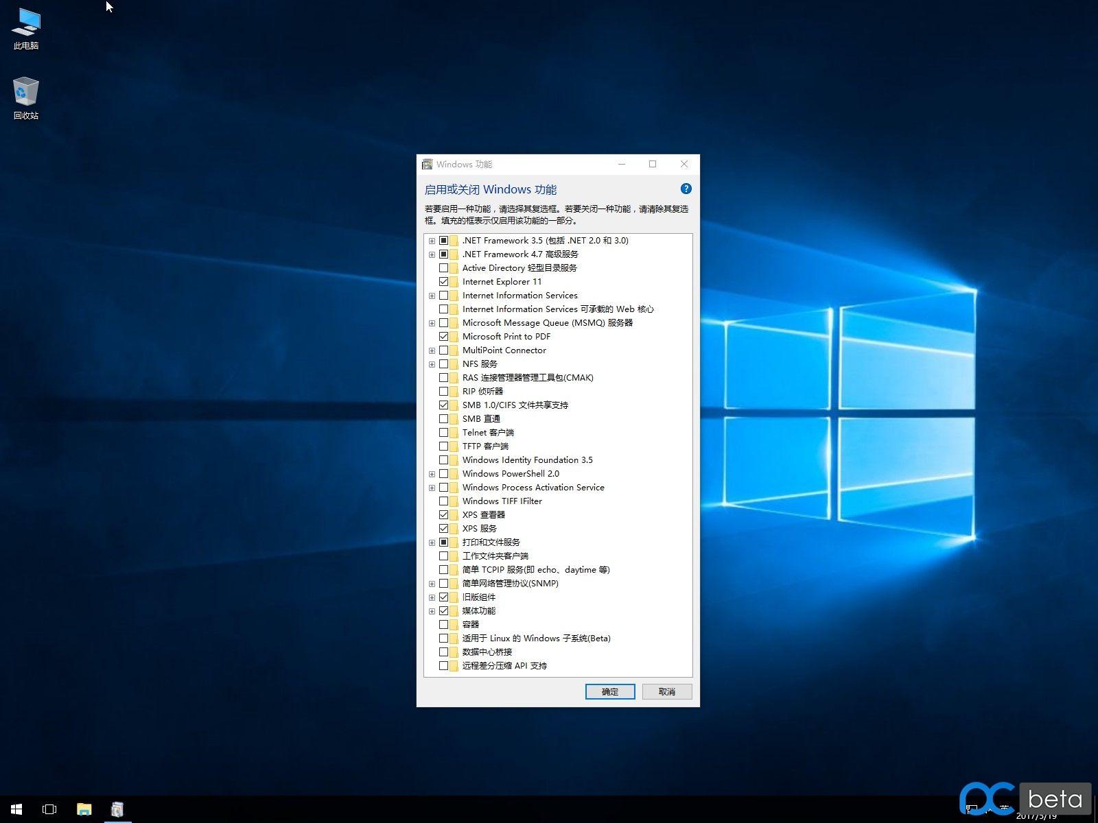 VirtualBox_dd_19_05_2017_17_31_52.jpg