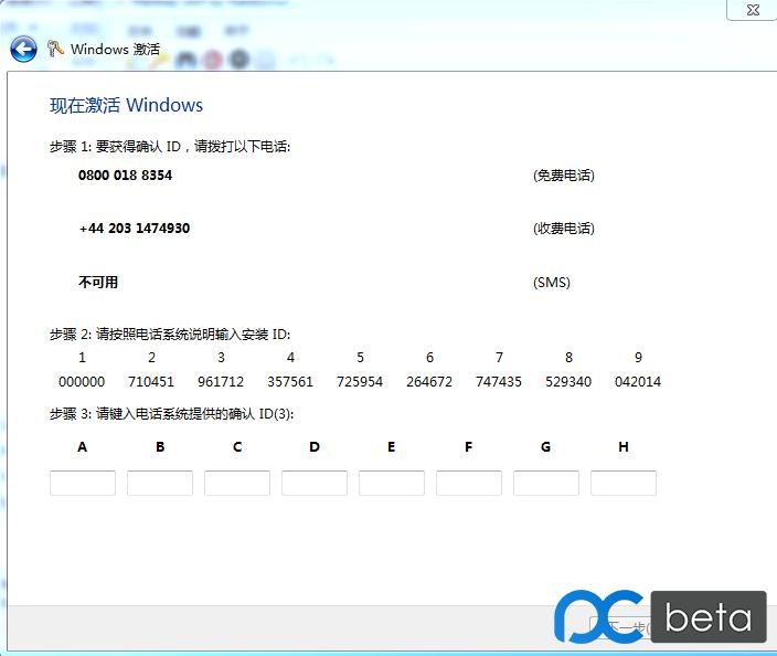 F8ES6HN3()~N9VF9QGM{SMU.png